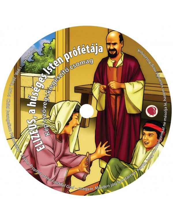 HU Elisei CD