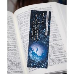 Semn de carte – 1 Ioan 4:4...