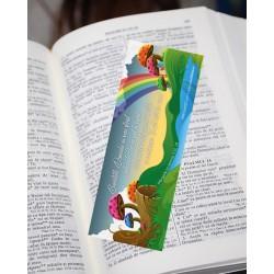 Semn de carte – Plângerile...